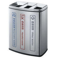 AM-181:ถังขยะสแตนเลส 3 ช่อง 