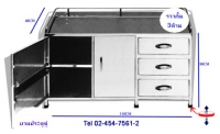 DT-96:ตู้เอนกประสงค์ 