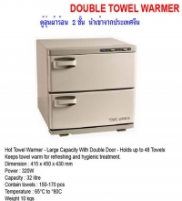 AC-135:เครื่องอุ่นผ้าร้อน 48 ผืน 