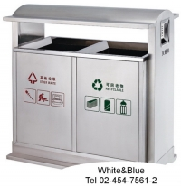 AM-66:ถังขยะแยกประเภทคู่มีหลังคา 